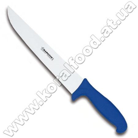 Нож разделочный Fischer-Bargoin