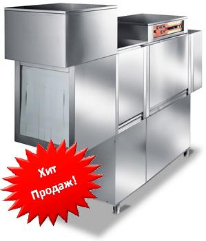 Посудомоечная машина СОМРАСК ТМ4010